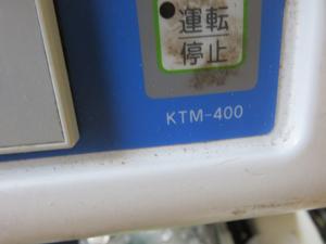 電源ボタン 極端な使用感 汚れ