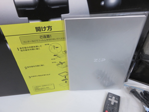 ZMP 二足歩行ロボット nuvo 未使用 マニュアル