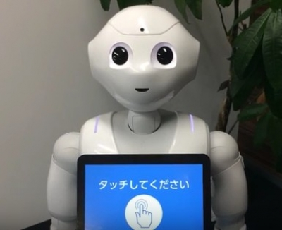 接客ロボット 買取