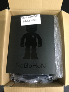 ロボットスマホ ロボホン