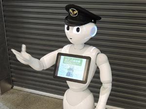 プロジェクターロボット 案内ロボット 日進月歩 年式 確認