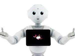 対話ロボットとは?
