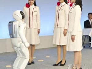 自律型ロボット 障害 制御