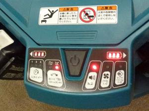マキタ ロボットクリーナー 操作・ボタン正常