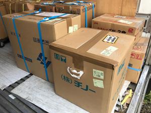 大型の荷物 複数個